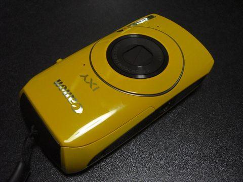 CIMG2230.jpg