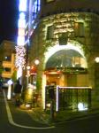 ライブハウス 多作(の1Fのレストラン)