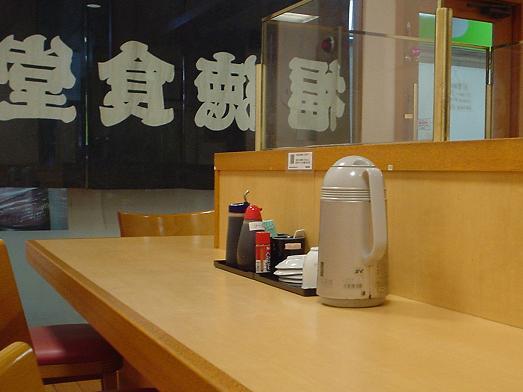 東西線原木中山福徳食堂のメニューはボリューム満点008