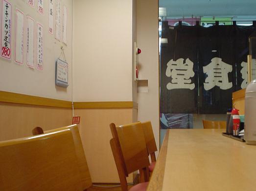 東西線原木中山福徳食堂のメニューはボリューム満点009