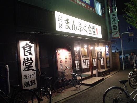 まんぷく食堂01
