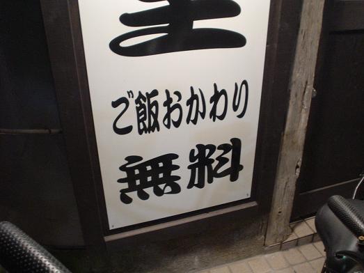 まんぷく食堂02