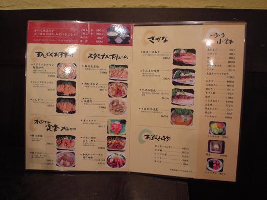 まんぷく食堂03
