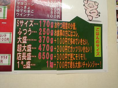 本家絶品煮込みカツカレーの店 とろカツカレー009