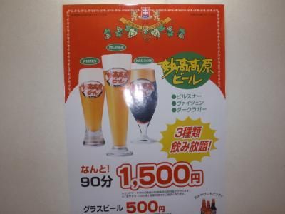 P1100300_convert_20110110221631.jpg