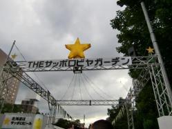 さっぽろ大通ビアガーデン2011