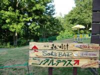 2011年富良野・美瑛弾丸ツアー