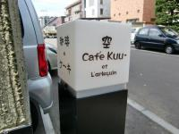 空 cafe kuu-