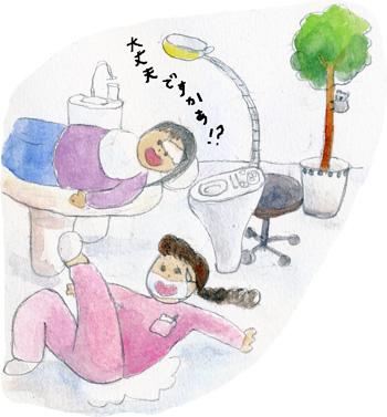 歯医者の話