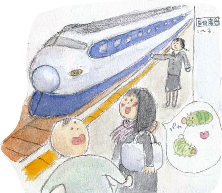 小倉ガズパール2