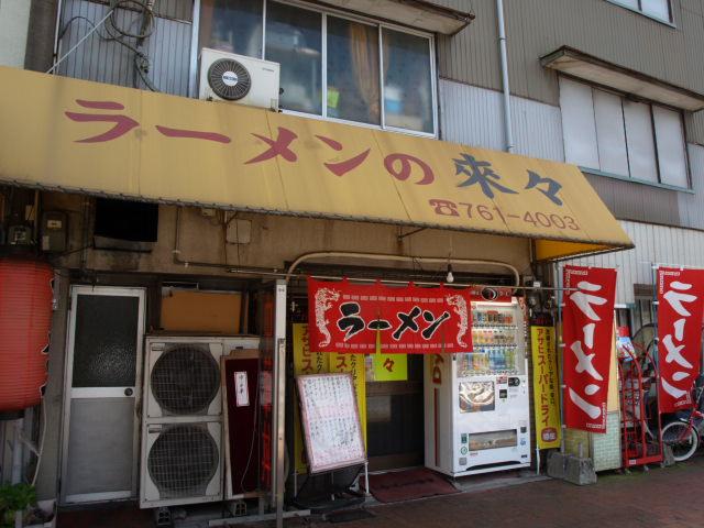 2008_10040012.jpg