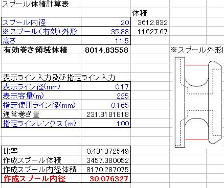 IMG_2258_01.jpg