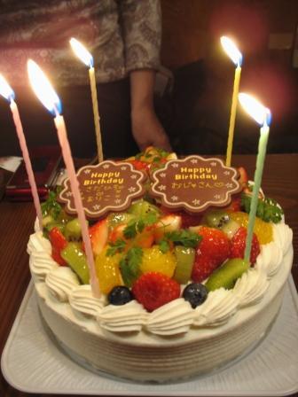 1044ケーキ