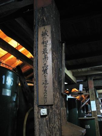 1117福禄寿蔵内