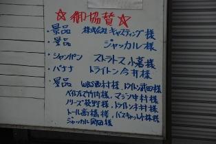 コピー ~ DSC_3875