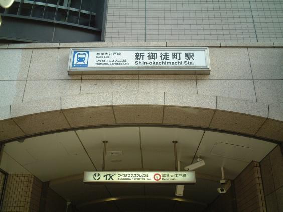 婚カツ佐竹商店街