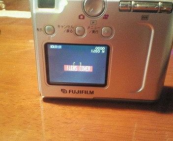 壊れたFinePix4500
