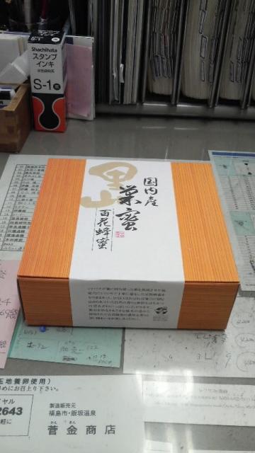 2008071515400000-hachi1.jpg