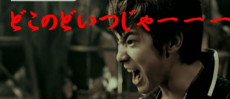 yuno.jpeg