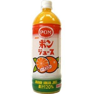 pon120.jpg