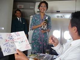 マレーシア航空ビジネスクラス(デンパサールークアラルンプール)