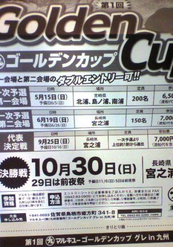 2011031109130001.jpg
