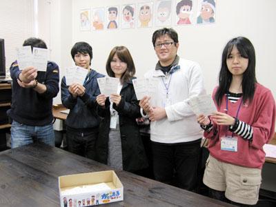 DVD4巻当選者!