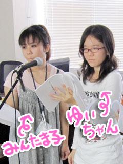 みんたま子・ユイちゃん:DVD4巻
