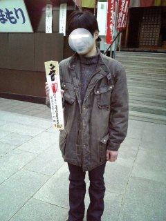 01・26新年会