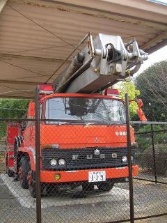 屈折はしご付消防ポンプ自動車