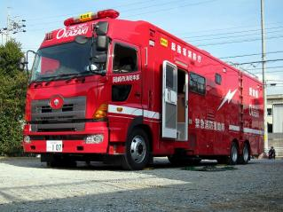緊急消防援助隊支援車
