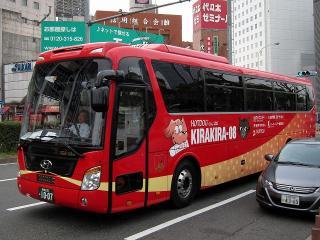 高速バス キラキラ号 Hyundai UNIVERSE