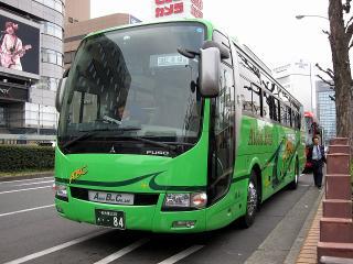 愛知バス 三菱ふそう エアロエース