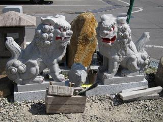 石工団地の狛犬さん