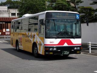 名鉄バス JA共済・愛知県警察 ラッピングバス