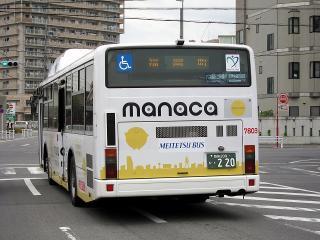 マナカラッピング 名鉄ハイブリッドバス