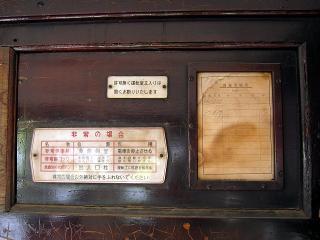 名鉄電車 モ805 ク2313