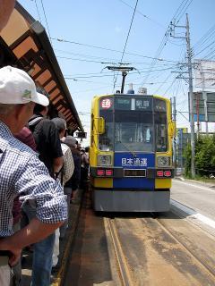 780形 784 日本通運