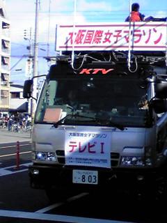 110130-03chukei.jpg