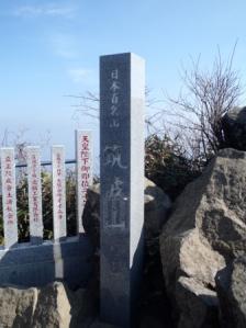 20110205-5.jpg