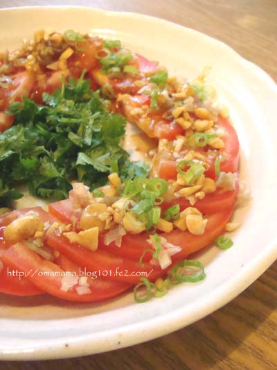 Chinese Style Tomato Salad