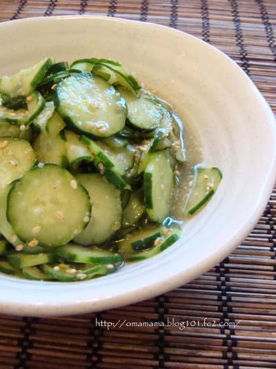Sesame Cucumber