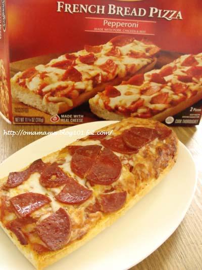 Pizza_20110904060003.jpg
