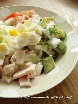 Salad_20110904061621.jpg