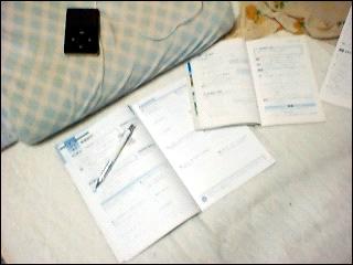 ベットで勉強