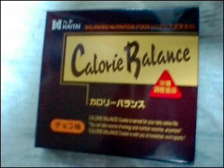 CalorieBalance.jpg