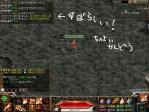 アイナ神秘01