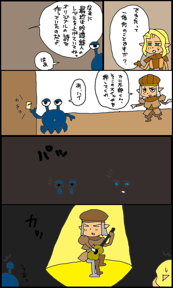 獣漫画221