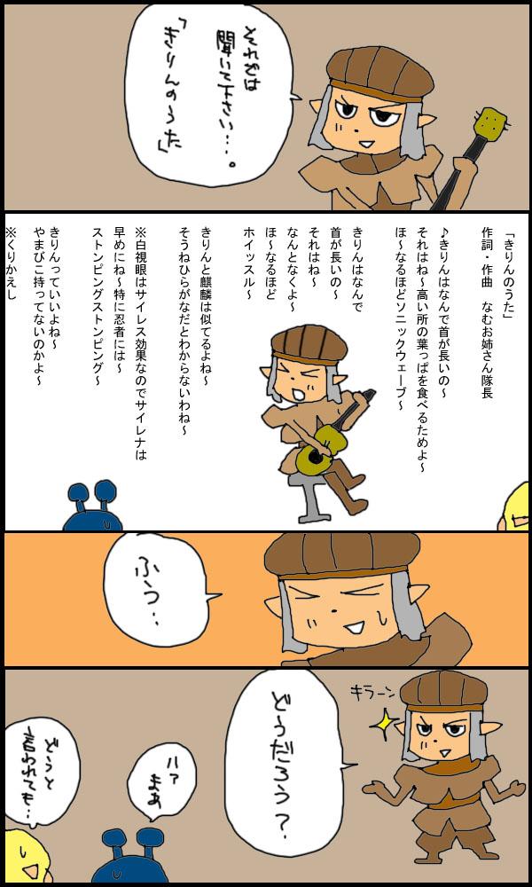 獣漫画222