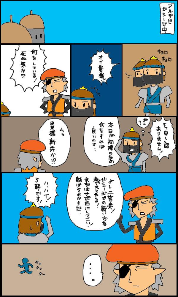 獣漫画223
